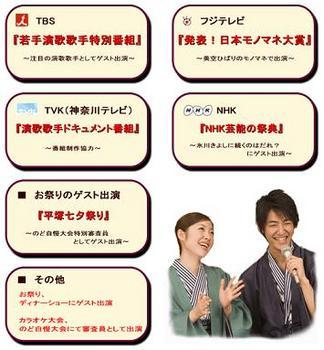 kashouryoku-up.jpg